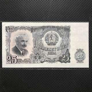 1951年 保加利亞 25列弗 外國紙幣 AUNC 有強烈第三版人民幣影子