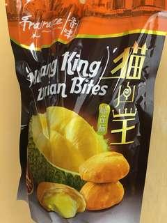 新加坡品牌香味貓山王榴槤馬蹄酥