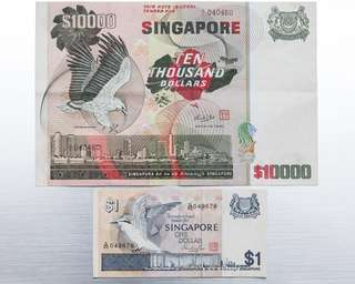 Rare S$10,000 Banknote - Up For Sale!!