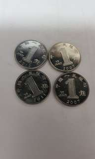 China Coins Yi Jiao