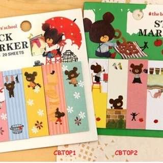 Teddy Bear Sticky Memo Pads - New