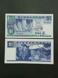 Singapore Ship Series 1 Dollar 🇸🇬 !!!