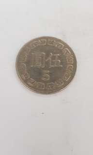 1989 Taiwan 5 Yuan Year 78