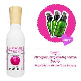Piringubu The Ultimate Skin Brightening Lotion SPF100+