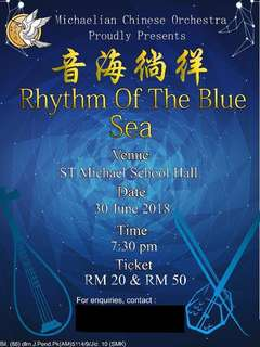 MICHAELIAN CHINESE ORCHESTRA MUSICAL EVENT