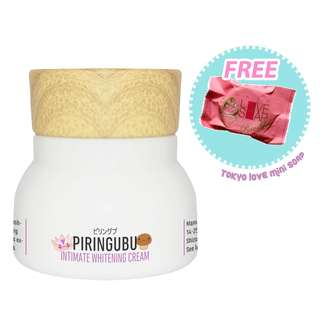 Piringubu Intimate Whitening Cream