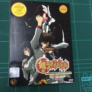 Kurogane no Linebarrels Complete DVD Anime