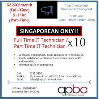 Technician @ Woodlands/Tuas (SINGAPOREAN ONLY)