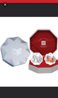 2018 Singapore Mint Lunar Dog Silver 2-Coin Set