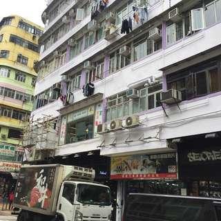 旺角靚地點樓上一樓商住鋪位出租。