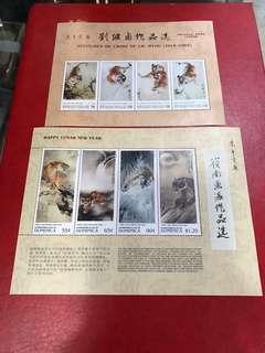 外國郵票,中國題材。4張共售:60元。