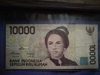 Old bank notes - Indonesia ruppiah