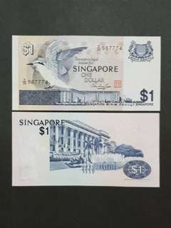 Singapore Bird Series 1 Dollar 🇸🇬 !!!