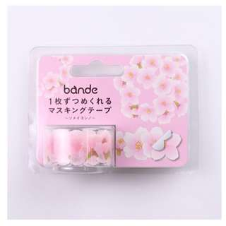 Bande Sakura / Cherry Blossom Washi (2018 Limited Edition)