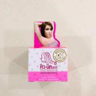 Thailand Clinic Care Underarm◆Armpit◆Neck Whitening Cream 15g