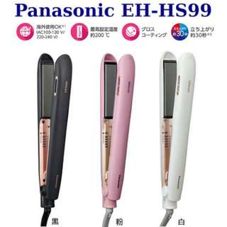 Panasonic EH-HS99 (白/粉紅/黑) -最新納米水離子直髮器