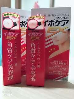 🚚 日本帶回 Ipocare EX 去角質粒專用美容液
