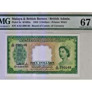 Malaya British Boneo $5 1953 PMG 67 EPQ
