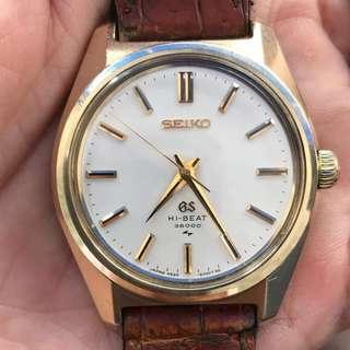 Gold Cap Grand Seiko 4520-8000