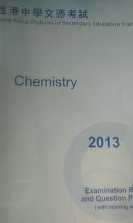 DSE 2013 Chemistry