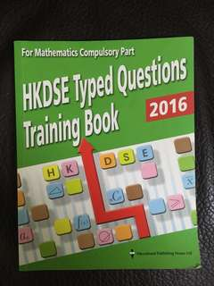 HKDSE Typed QuestionsTraining Book MATHS