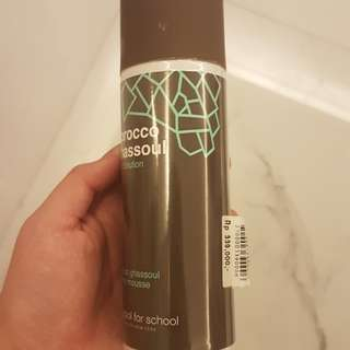 Morocco ghassoul pore solution creamy mousse clay mask pack