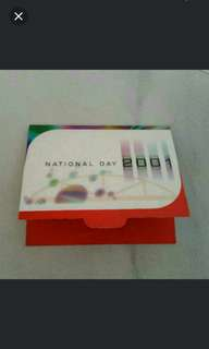 Collector's Series - National Day 2001 NDP 01 logo Cash card