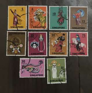 Singapore Stamp 1969 dancers 5c to $1 Set used