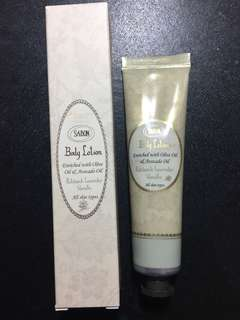 Sabon body lotion patchouli lavender vanilla 30ml travelling size