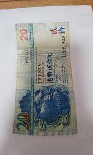 2009 Hong Kong 20 Dollar Note