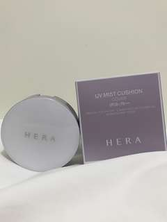 Hera UV Mist Cushion Cover