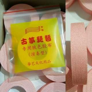 Guzheng/ Pipa tape (pink)