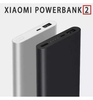 *Cheapest Guaranteed* Mi Powerbank 2 10000 mah Authentic
