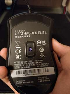 電競滑鼠Razer deathadder elite
