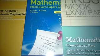 DSE Math (9 sets of Mock paper, 2 sets of HKEAA sample paper with marking)