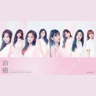 LOVELYZ 4th Mini Album - 治癒 (치유) - HEALING // THE CURE