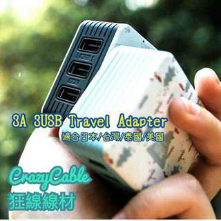 3A 3USB Travel Charger