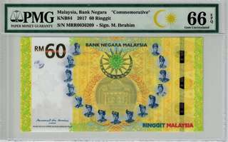 Malaysia Commemorative MRR60 **First Releases**