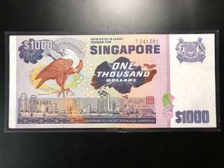 $1000 Singapore bird series note (EF++)