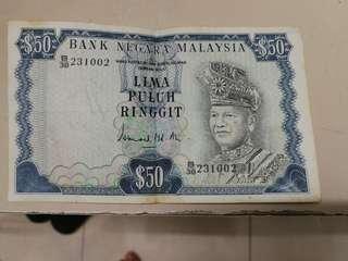 Malaysia 50 ringgit
