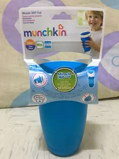 BN Munchkin 360 Miracle Cup