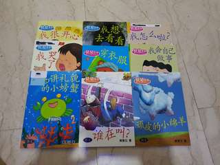 Chinese books with flashcards