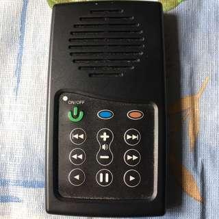 Mega Voice Solar Powered Audio Bible