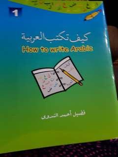 How to Write Arabic By Fadhil Ahmad Nadwi