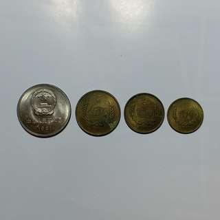 第三套人民幣硬幣全套