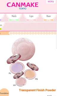 🆕️ Canmake Transparent Finish Powder