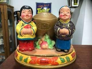 Vintage Ban Hin Lee Bank Coin Bank