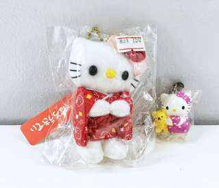 Hello Kitty Minis (Set of 2)
