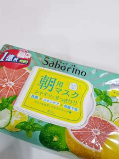 saborino number 1 selling daily 60 seconds morning mask from Japan