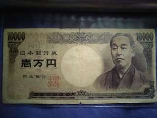 Old bank notes - Japan yen